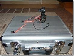 FatShark Pan/Tilt CAM system.